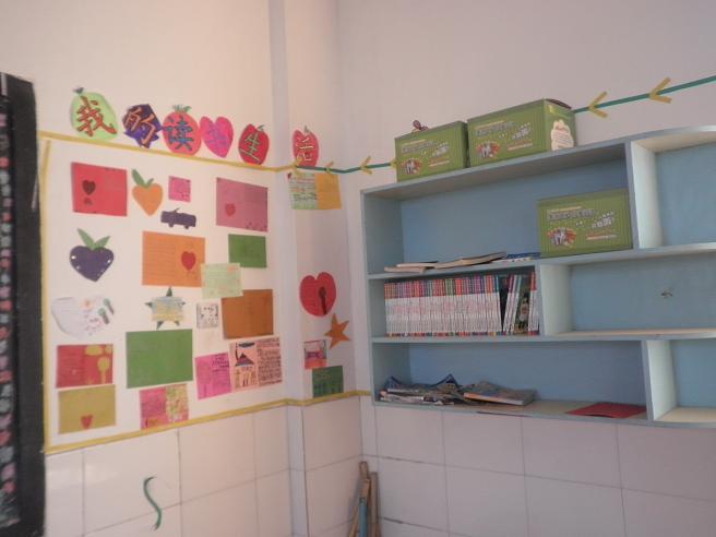 幼儿园主题墙刊设计