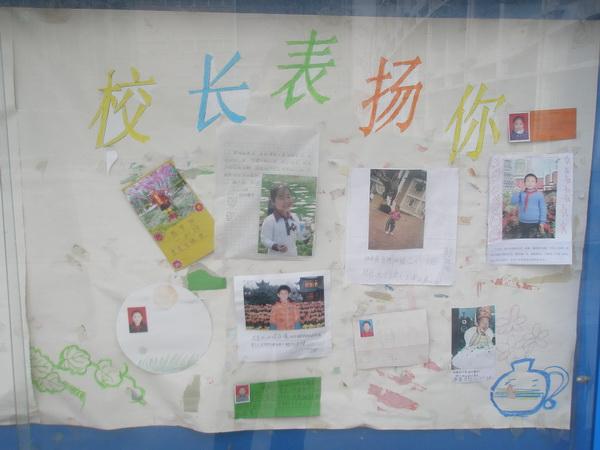 长二小(柏景湾小学)利用橱窗,开展主题教育活动