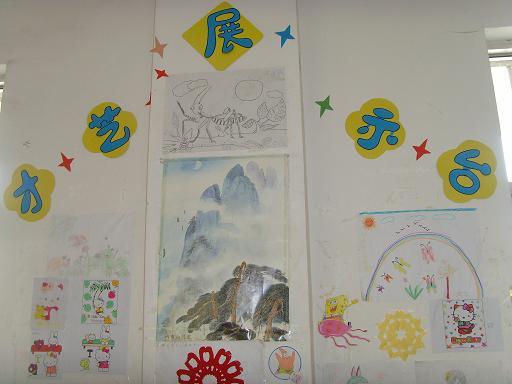 墙面布置模板内容|小学教室墙面布置模板版面设计图片
