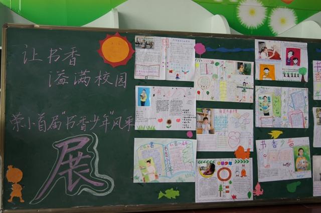 魔方小鱼公式,民间歌舞团开放表演,上海老年同老会所