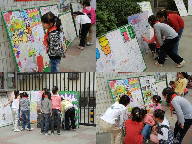 """一年级的小同学自编自画的图画故事新颖别致,二年级则以""""我是小小读书"""