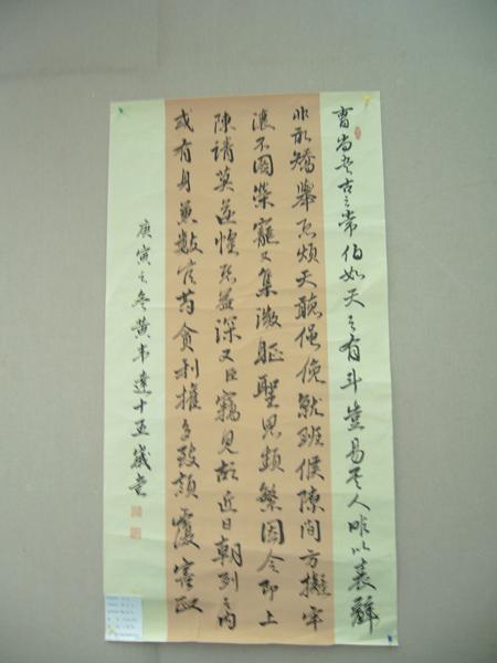 """第九届少年儿童书信大赛(主题""""我的中国梦"""")"""