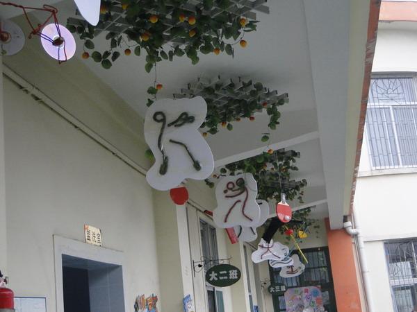 """二楼中班年级组的吊饰""""皮球动物""""形态可掬,惹人喜爱!"""