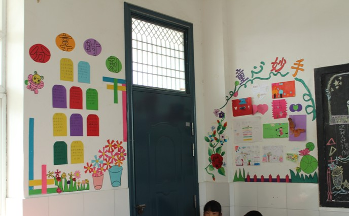 小学读书角教室布置设计图片