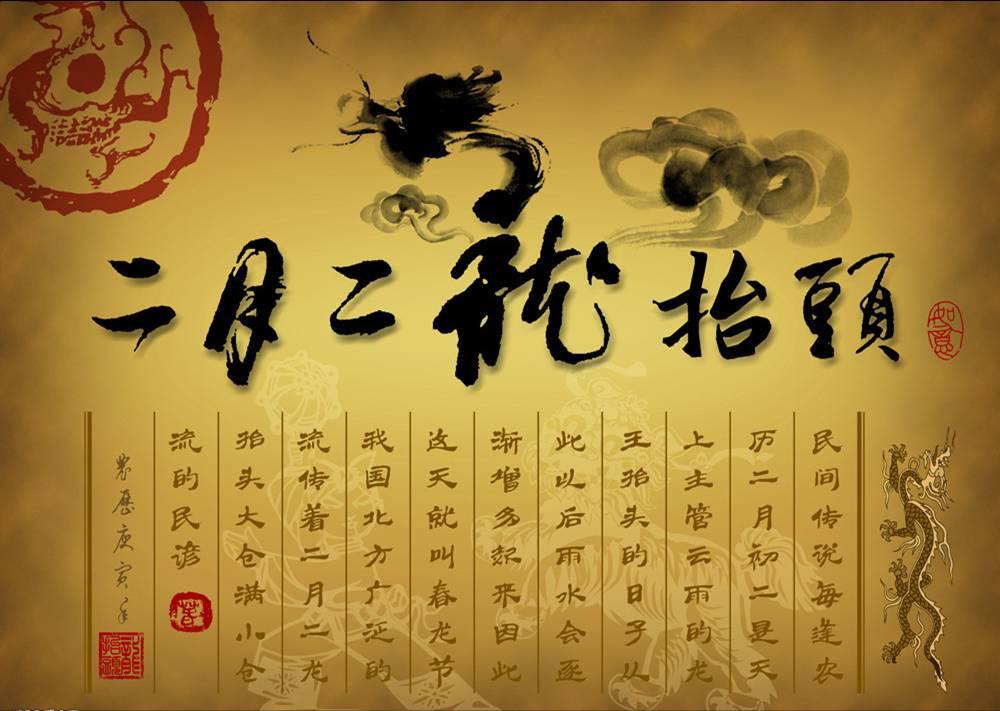 中心--井小传承传统文化