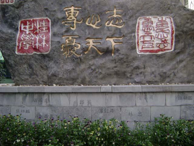 杨柳青竖笛曲歌谱