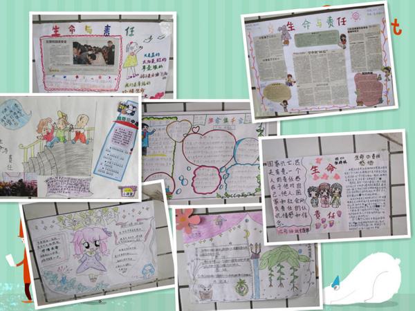 小学一年级语文结构剪贴报