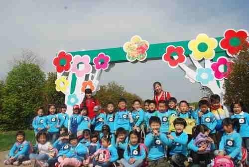 心--宿州路幼儿园春游活动