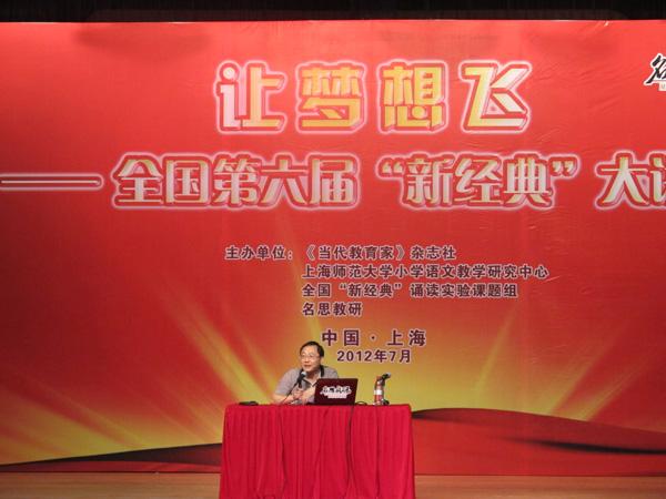 中国梦朗诵稿小学