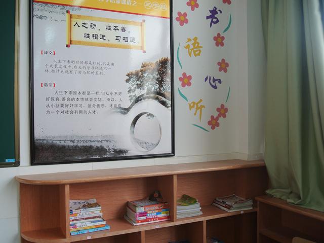 角管理制度  小学班级班花图片及含义答:哦适合小学五年级学生的班级