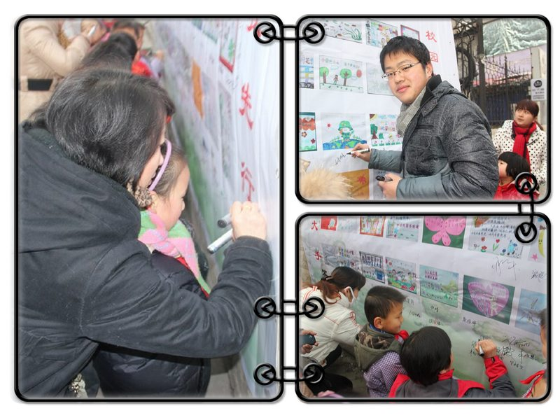 逍遥津小学 学科活动月 系列报道 七 校园文明标语创意大赛