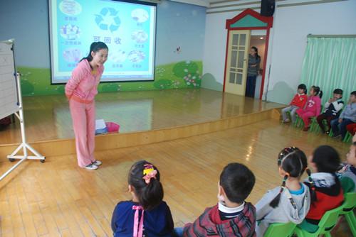 宿州路幼儿园举办辅导网课堂教学评比活动