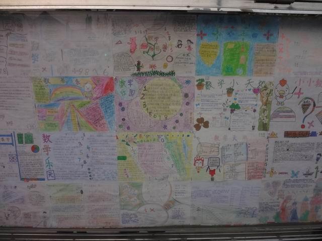 合肥市新庄小学开展数学手抄报比赛