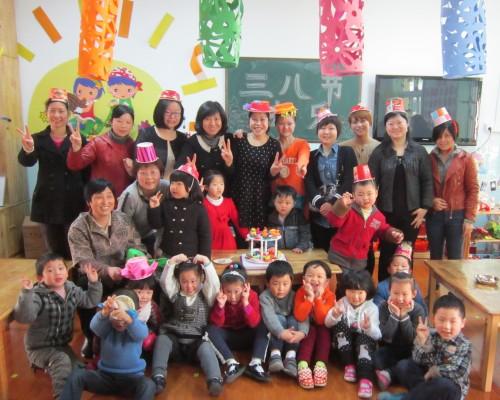 市安庆路幼儿园开展