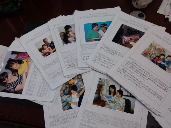新课程改革小学学生语文学业发展性评价报告