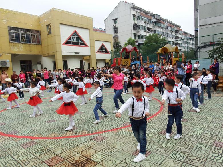 国庆快乐图片儿童