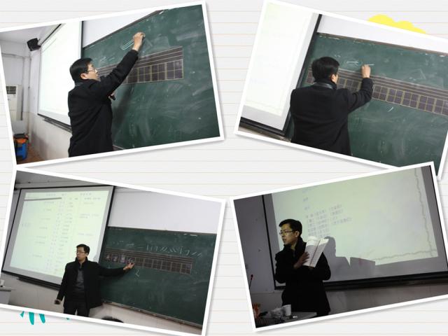 法的练字原则、笔画、偏旁部首、笔顺、结构等几个方面对全体教师进