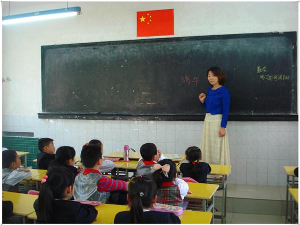庐阳区教育体育局--新闻中心--六安路小学一年