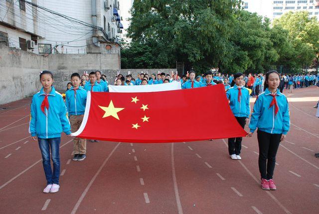 2011年龙腾学校田径运动会秩序册1