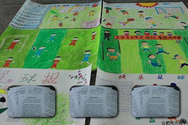 五年级科技画画图片,儿童画画图片