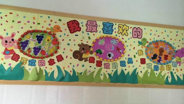 小班幼儿入园图片内容小班幼儿入园图片版面设计图片