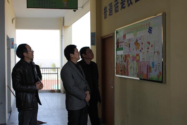 少年宫 走廊设计