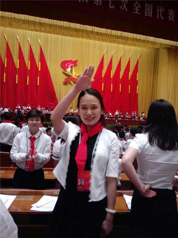 相约中国梦 星星火炬更灿烂——六小大队辅导员孙晶老师参加第七次