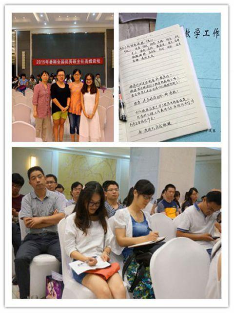 班主任工作坊 成员暑期赴镇江参训,提升素养