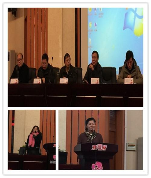 《轴对称图形》,庐阳区大杨镇中心小学教师带来的