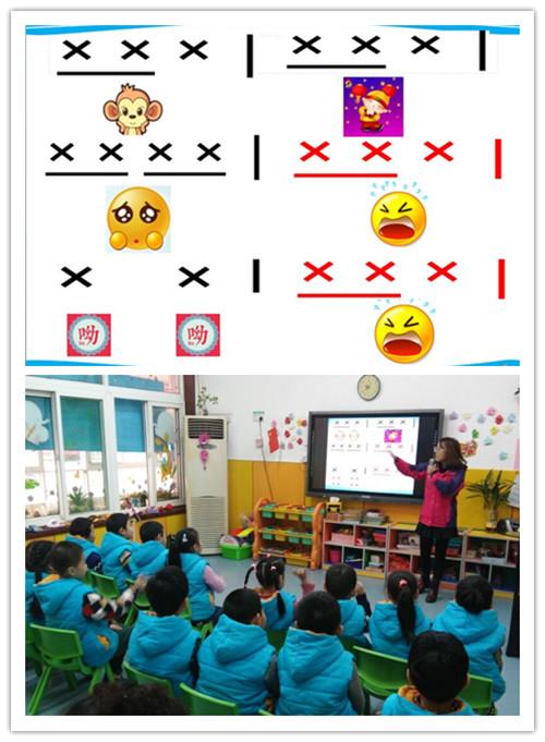 游戏是幼儿园的基本活动