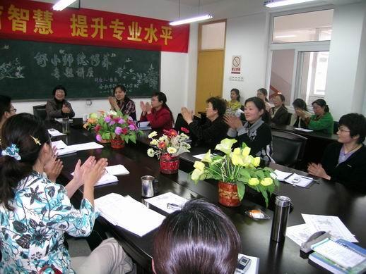 杨老师就教师的师德修养谈了三点