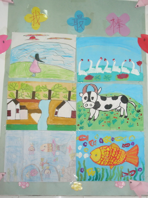 """以""""我爱祖国妈妈""""为主题的美丽剪纸和五彩缤纷的图画"""