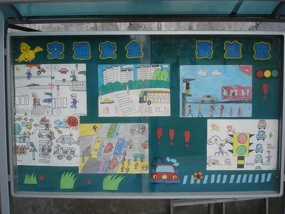 小学橱窗板块设计
