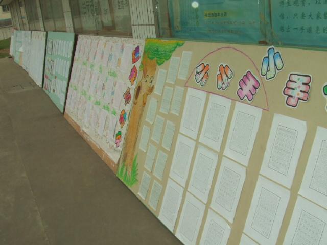 小学生书画展板设计图展示