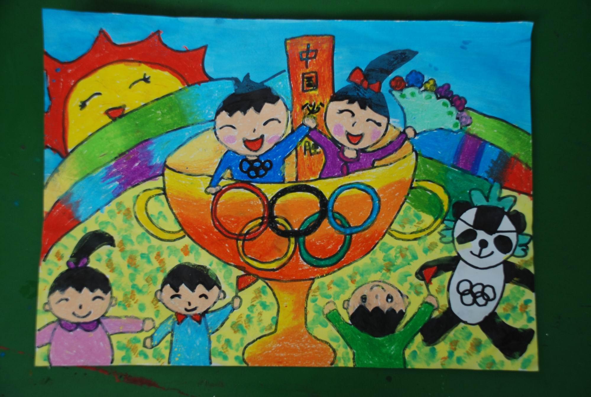 儿童画 3863_2413图片