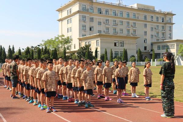 军事训练营_淮三小六年级军事训练营课程