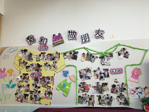 """安庆路幼儿园中三班于2016年10月24日开展了""""我会叠衣服""""展示竞赛活动"""