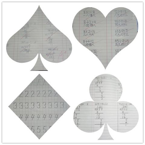 数学形状拼图图片大全动物图形