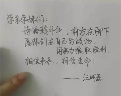 """安三小举行 """"抒爱国情,立少年志,筑中国梦""""2016年秋季"""