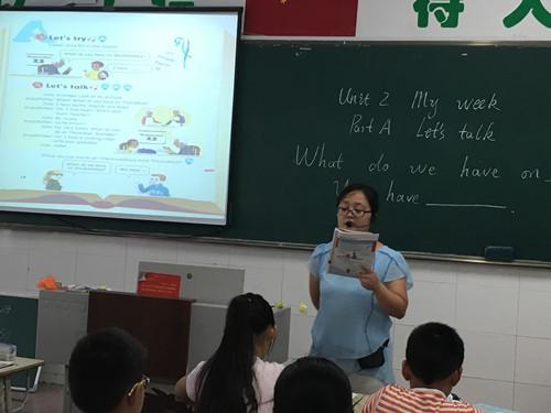 接着唐老师基于英语学科核心素养的有效评价,就程大雷老师的课结合上