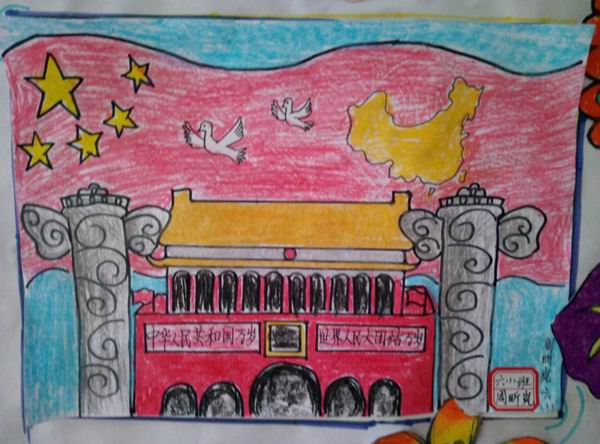 祖国图片手绘儿童