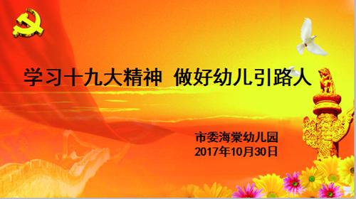 电视剧 正午阳光 市委书记救人第几集