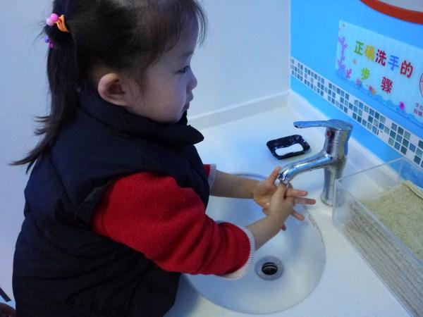 首页 新闻中心 校园快讯 幼儿园新闻  如厕盥洗是幼儿一日生活中必不