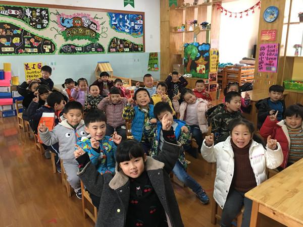 幼儿园新闻     此次活动让孩子们充分发挥想象,表达了自己的新年愿望
