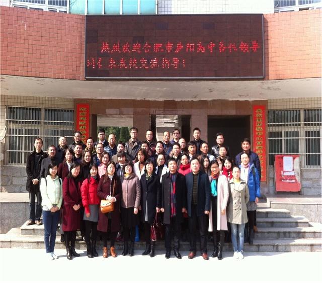 人在裴劲校长带领下前往庐江汤池中学考察学习,交流教育教学经验.