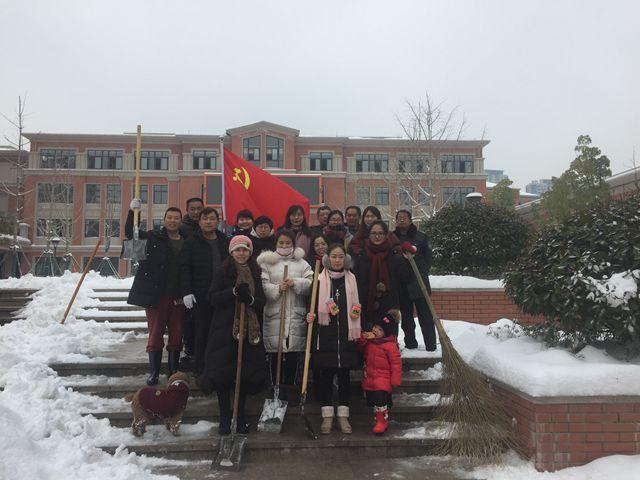 一个党员就是一面旗帜,在党员老师们的带领下,学校喜迎瑞雪不惧怕