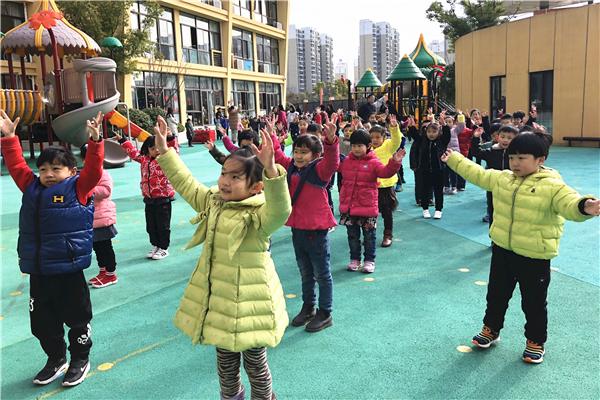 宿幼森林城幼:活力运动,健康成长--创编幼儿感兴趣的早操