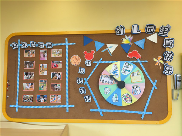 """小班教师结合幼儿年龄特点,创设了""""爱上幼儿园"""",""""我喜欢的玩具""""等主题"""