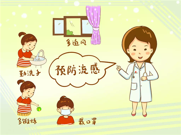 市委机关幼教集团红玺台园:讲卫生 勤洗手 预防传染病