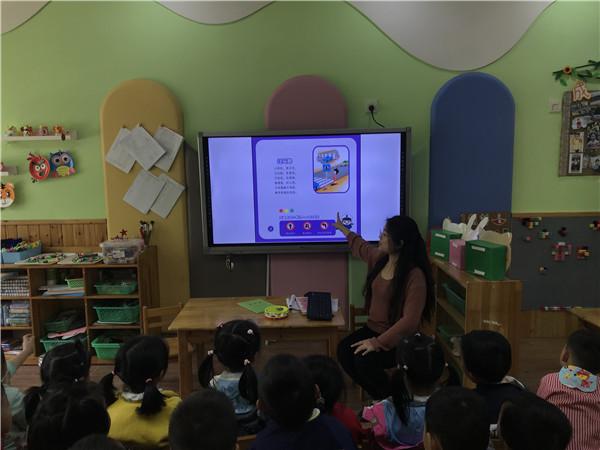 荣幼教育小班相框反思开展相片集团主题活动交通规则制作的课后遵守图片